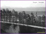 """<font color=""""blue""""><font size=""""+1"""">Vivegnis Thier d Oupeye et vue panoramique de vivegnis année 1905 </font></font>"""